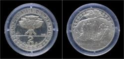 World Coins - Bulgaria 2 leva 1981- 1300 years of Bulgaria- Busludscha.