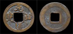 Ancient Coins - China Northern Song dynasty emperor Zhe Zong AE cash