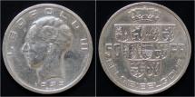 World Coins - Belgium Leopold III 50 frank 1939 VL/FR-pos B