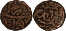 Ancient Coins - Mughal Empire, Great Moghuls Humayun AE tanka
