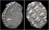 World Coins - Russia Peter I the Great AR kopek.