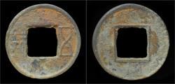 Ancient Coins - China Western Han Dynasty Wu Di- Wu Zhu cash