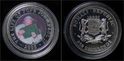 World Coins - Somalia 250 shilling 2005- The life of pope John Paul II