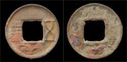 Ancient Coins - China Western Han Dynasty Wu Di- Wu Zhu cash.