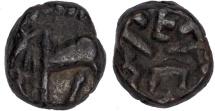 Ancient Coins - India Nagas of Narwar  Ganapati Naga AE 1/2 kakini