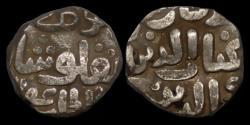 Ancient Coins - India Delhi Sultanats Ghiyath al-Din AR jital (four gani)