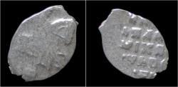 World Coins - Russia Aleksey Mikhailovich Romanov AR kopek