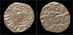Ancient Coins - India Sultanate of Delhi Ghiyath al-Din Balban billon 2 ghani