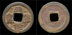 Ancient Coins - China Northern Song dynasty emperor Ren Zong AE cash