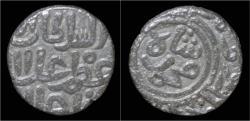 Ancient Coins - India Delhi Sultanate sultan Ala al-din Muhammad Khalji billon 2 gani