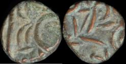 Ancient Coins - Kangra Kingdom Rupa Chandra AE drachm