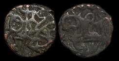 Ancient Coins - Afghanistan Tomara Dynasty Anangapala AE jital.