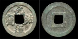 Ancient Coins - China Song dynasty emperor Zhe Zong AE 3-cash