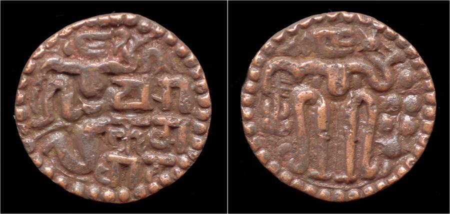 Ancient Coins - Sri-Lanka King Parakrama Bahu II bronze kavanahu