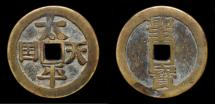 Ancient Coins - China Qing Dynasty Taiping Christian Rebellion huge (54,5mm) 100 cash