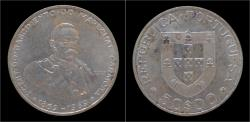 World Coins - Portugal 50 excudo 1969- Centenary of the birth of Marechal Carmona