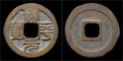 Ancient Coins - China Northern Song Dynasty Ying Zong rare AE cash.