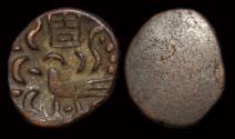 Ancient Coins - Cambodja billon 1/2 fuang (2 PE)