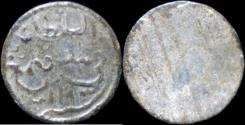 World Coins - Indonesia Sultan Baha-ud-Din tin pitis.