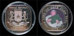 World Coins - Somalia 500 shillings 2005- Pope John Paul II