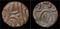 Ancient Coins - India Kangra Kingdom Rupa Chandra AE drachm