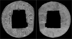 World Coins - Indonesia Palembang sultanate tin pitis