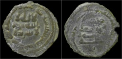 World Coins - Samanid Nuh b Asad AE fals