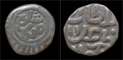 Ancient Coins - India Delhi Sultanats Alal-din Muhammad jital