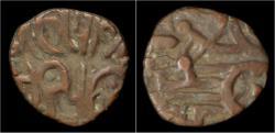 Ancient Coins - Afghanistan Maharaja Mahipala AE jital