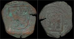 World Coins - Spain Philip IV VIII maravedis 1641