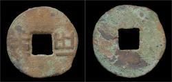 Ancient Coins - China Western Han Dynasty emperor Wen Di bronze ban-liang cash