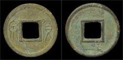Ancient Coins - China Xin Dynasty emperor Wang Mang AE Huo Quan