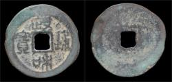 Ancient Coins - China Northern Song dynasty emperor Hui Zong AE 2-cash