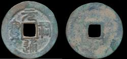 Ancient Coins - China Northern Song dynasty emperor Zhe Zong AE 3-cash