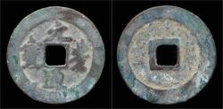 Ancient Coins - China Northern Song Dynasty Emperor Shen Zong AE 3-cash.