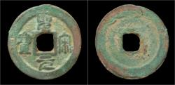 Ancient Coins - China Northern Song dynasty emperor Hui Zong AE cash