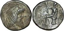 Ancient Coins - Characene Kingdom Attembelos I AR tetradrachm.