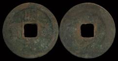 Ancient Coins - China Northern Song dynasty emperor Tai Zong Chun Hua era AE cash.