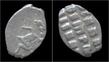 World Coins - Russia Peter I the Great AR kopek