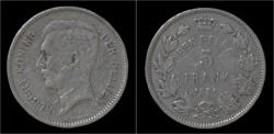 World Coins - Belgium Albert I 5 frank (1 belga) 1931 VL-pos B