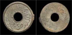 Ancient Coins - Indonesia Sultan Baha-ud-Din II tin pitis