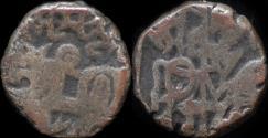 Ancient Coins - India North-Western India post-Shahi billon jital.