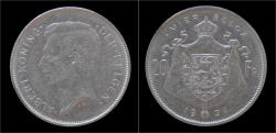 World Coins - Belgium Albert I 20 frank (4belga) 1932-VL-pos A.