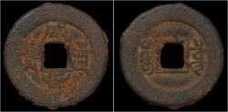 Ancient Coins - China Qing Dynasty emperor Wen Zong iron cash