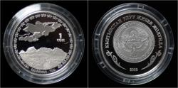 World Coins - Kyrgyzstan 1 som 2008- Sulaiman mountain Great Silk Road
