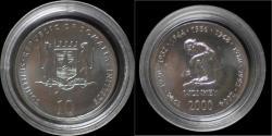 World Coins - Somalia 10 shilling 2000- Monkey