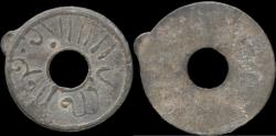 World Coins - Indonesia Sultan Baha-ud-Din II tin pitis