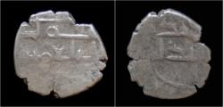 Ancient Coins - India Habbarid Amirs of Sind Amir Ahmed AR damma.