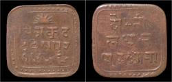 World Coins - India Mewar state ruler Bhupal Singh Bahadur copper 1/4 anna 1942