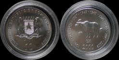 World Coins - Somalia 10 shilling 2000- Ox